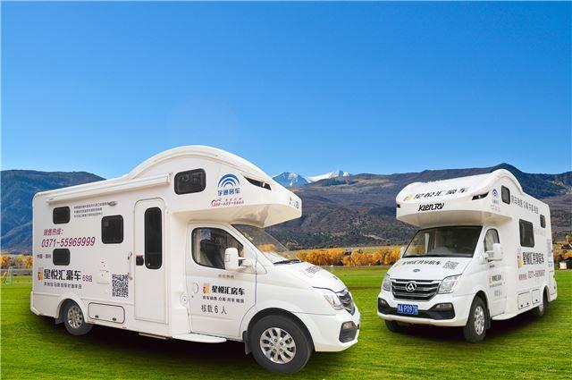 星悦汇豪车共享房车带着家去旅行