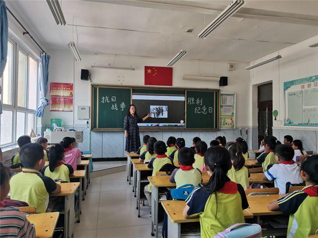 宝塔区杜甫川小学纪念抗日战争胜利76周年